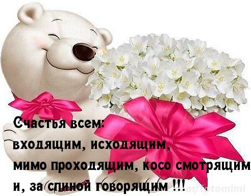 http://sa.uploads.ru/Y2wzf.jpg