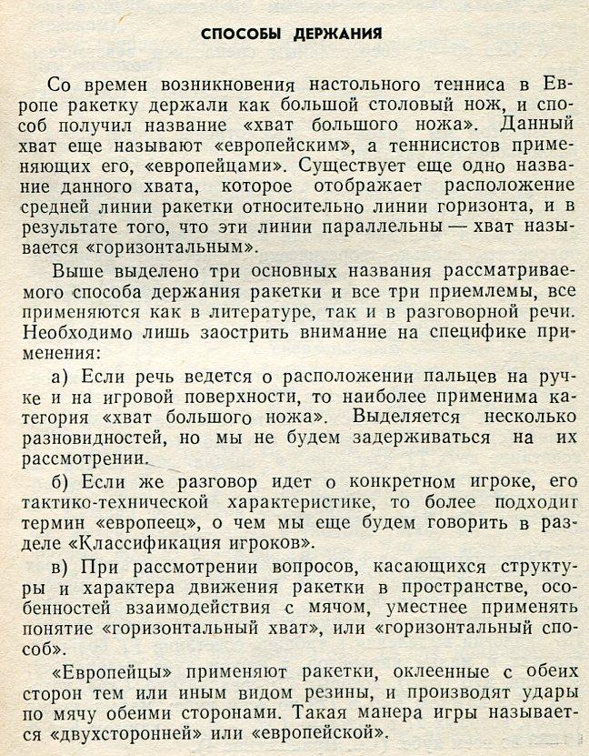 http://sa.uploads.ru/YBFL0.jpg