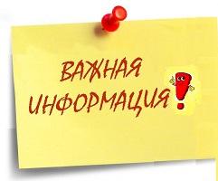 http://sa.uploads.ru/YKqZA.jpg