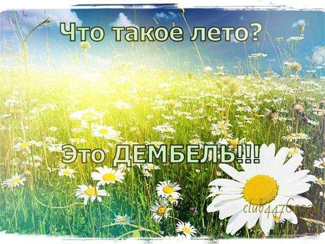 http://sa.uploads.ru/YXr0N.jpg
