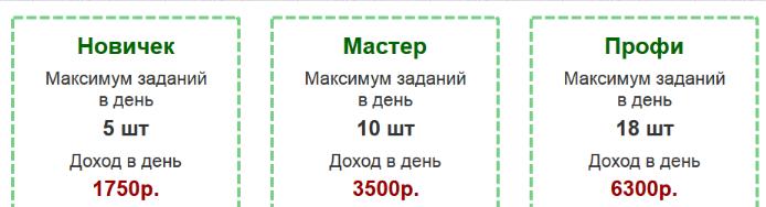 http://sa.uploads.ru/Ymruv.png