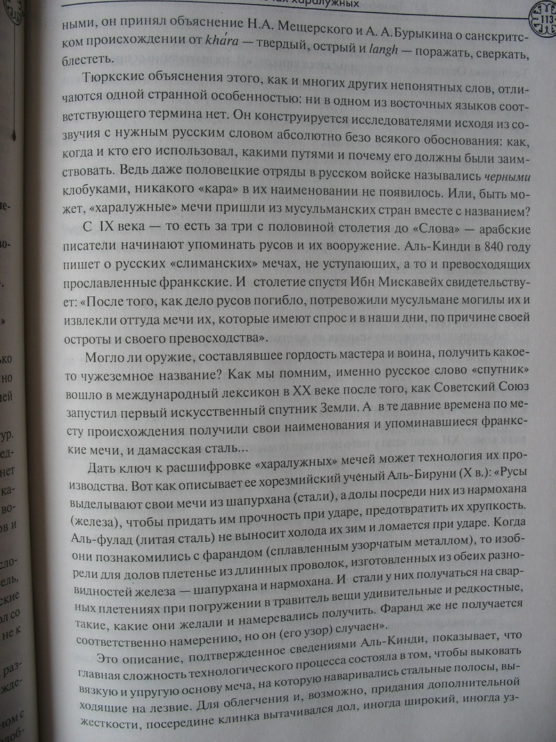http://sa.uploads.ru/YpLQo.jpg