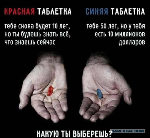 http://sa.uploads.ru/YtUQN.jpg