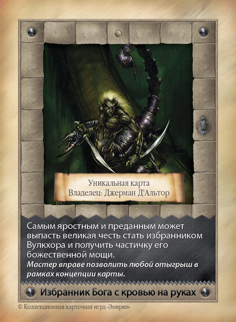 http://sa.uploads.ru/bwac5.jpg