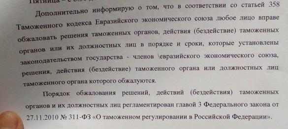 http://sa.uploads.ru/c8kBp.jpg