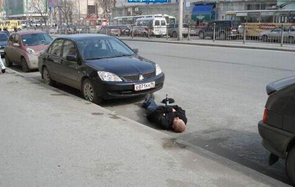 http://sa.uploads.ru/cRWTj.jpg