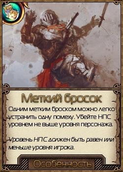 http://sa.uploads.ru/d2U1W.jpg