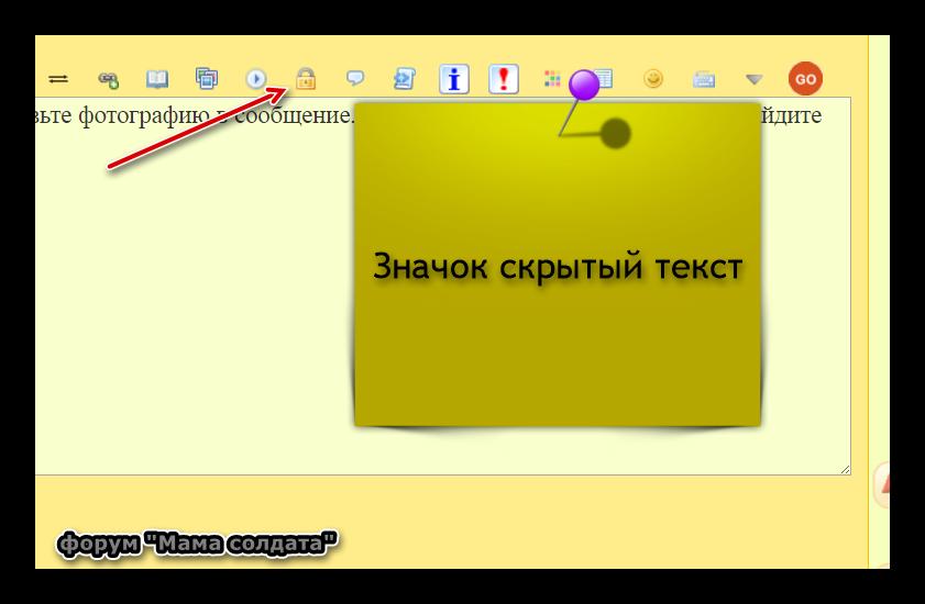 http://sa.uploads.ru/dcmbr.png