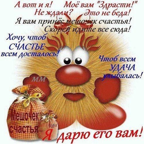 http://sa.uploads.ru/ej5XZ.jpg