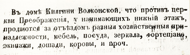 http://sa.uploads.ru/f0v9u.jpg