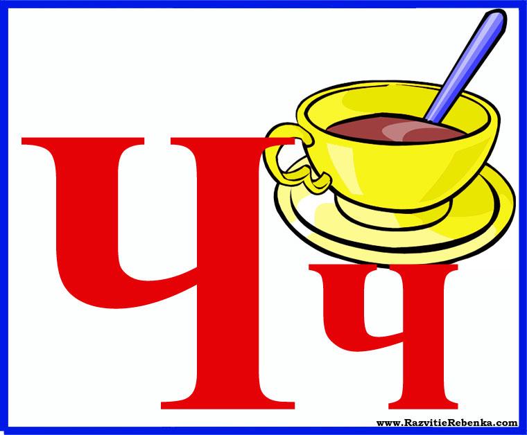 http://sa.uploads.ru/fbRiD.jpg