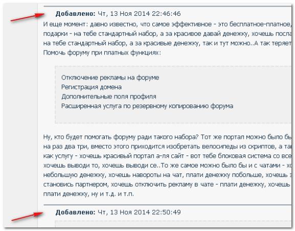 http://sa.uploads.ru/fg9hB.png