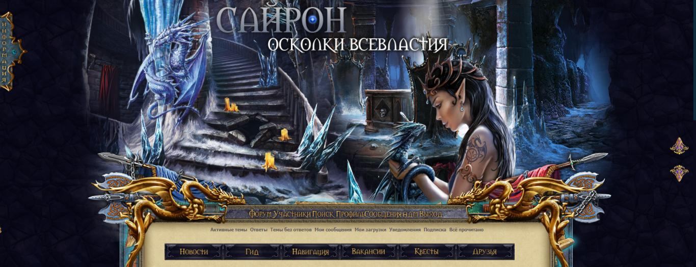 http://sa.uploads.ru/fvnRz.png