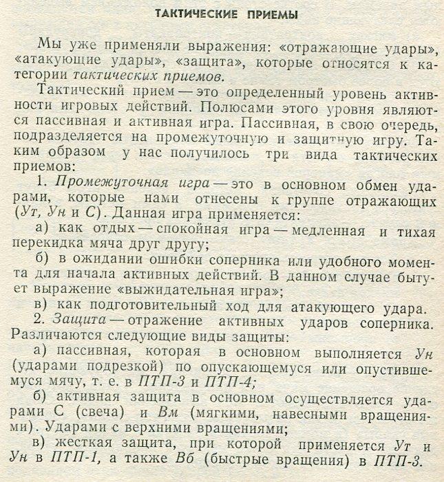 http://sa.uploads.ru/gXUTf.jpg
