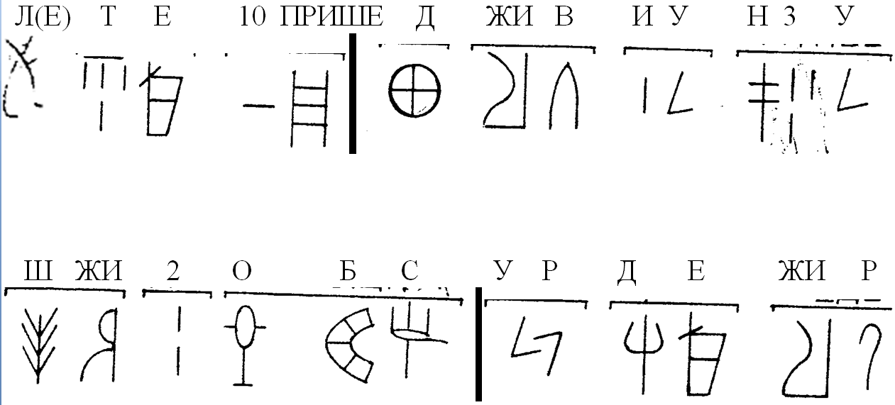 http://sa.uploads.ru/gfrN1.png