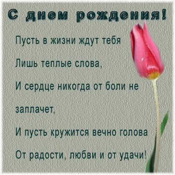 http://sa.uploads.ru/grDV2.jpg