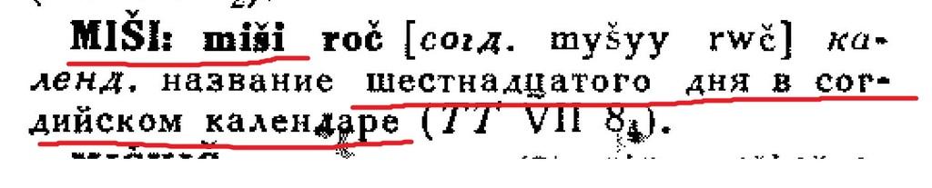 http://sa.uploads.ru/hTVJX.jpg