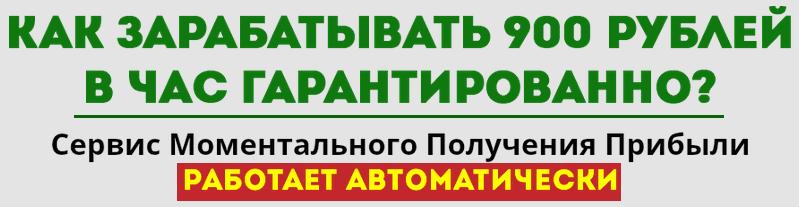 http://sa.uploads.ru/ilD0s.png