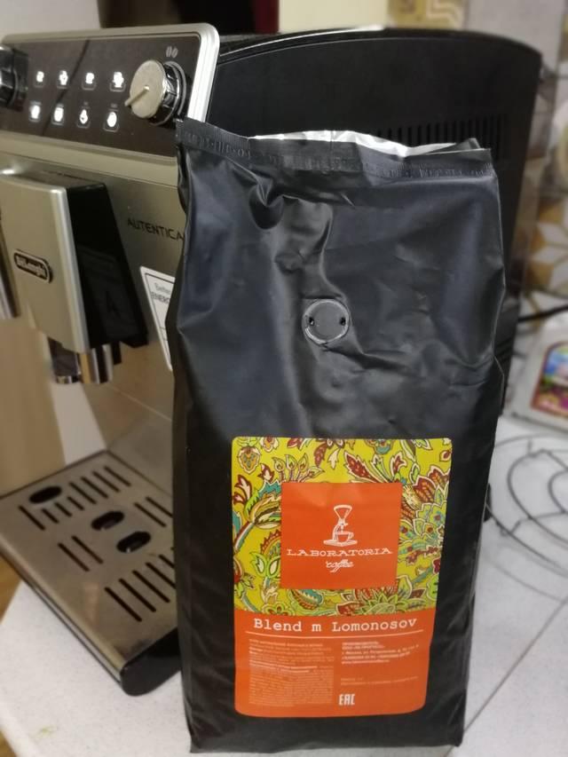 Свежеобжаренный кофе от Лаборатории кофе