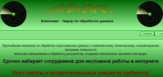 http://sa.uploads.ru/lQWNu.png
