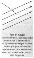 http://sa.uploads.ru/mgR8T.jpg
