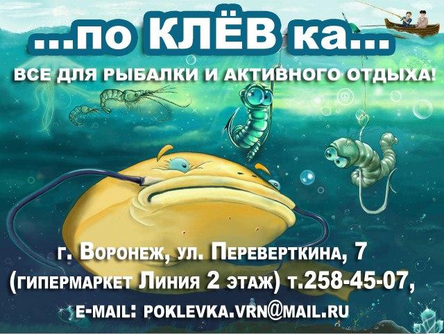 http://sa.uploads.ru/mztaH.jpg