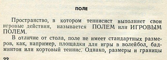 http://sa.uploads.ru/oBPbR.jpg