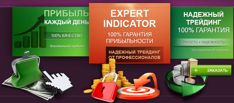 http://sa.uploads.ru/ozbKa.png