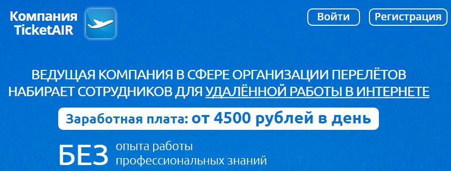 http://sa.uploads.ru/pil4t.png