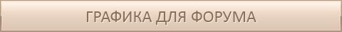 http://sa.uploads.ru/qsbJL.png