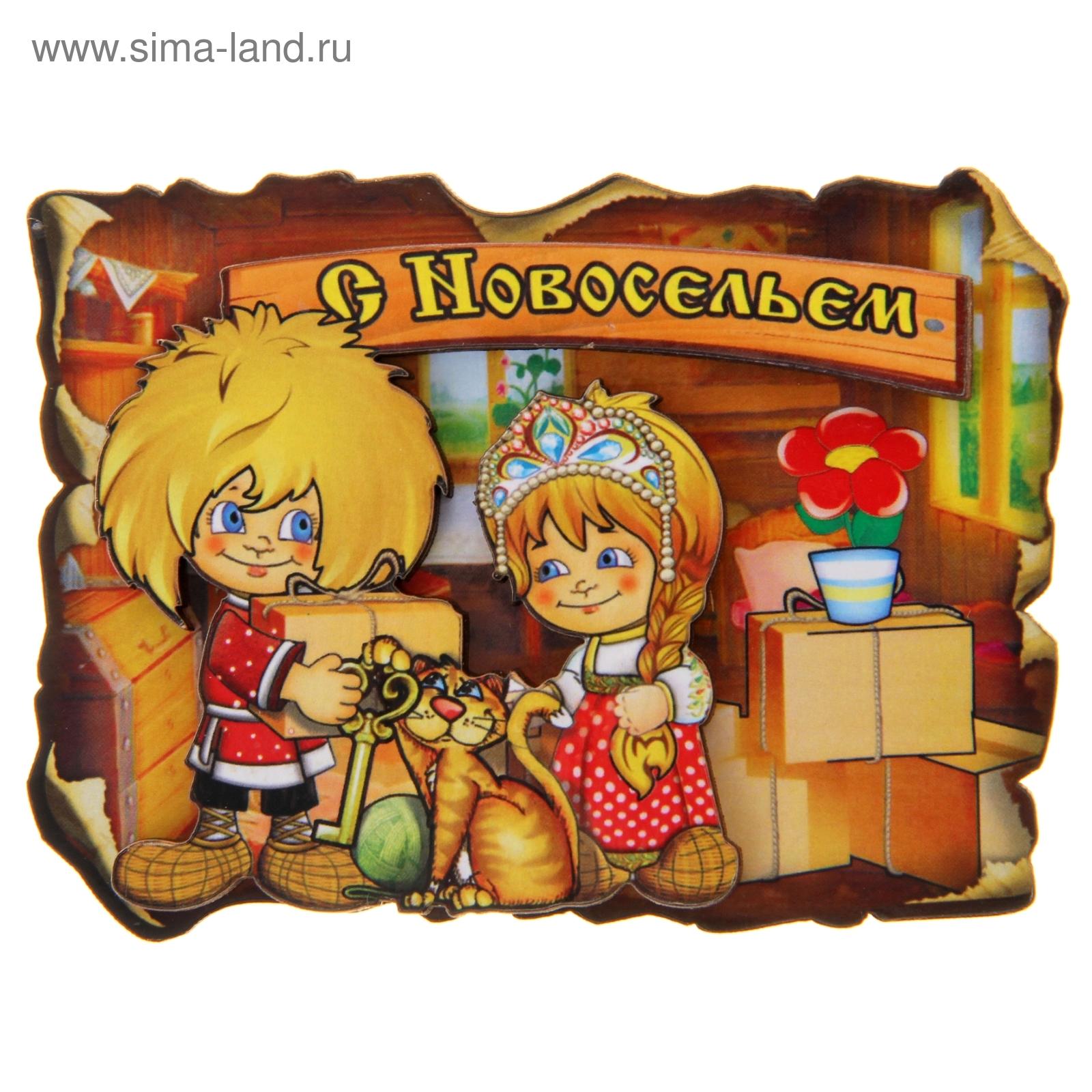 http://sa.uploads.ru/rTLjW.jpg