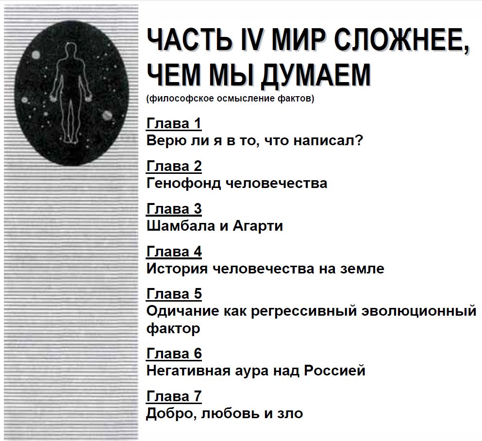 http://sa.uploads.ru/rmPvU.png