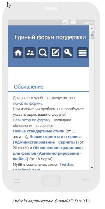 http://sa.uploads.ru/ruNJn.jpg