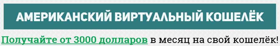 http://sa.uploads.ru/s0PQ9.jpg