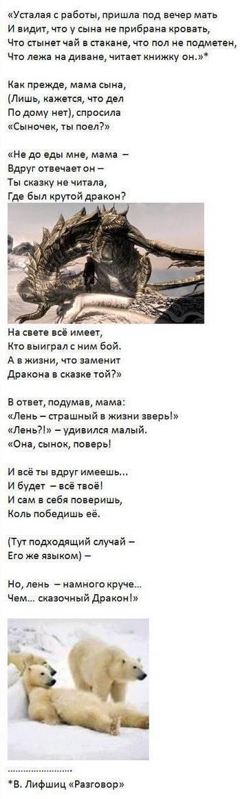 http://sa.uploads.ru/t/0FE8j.jpg