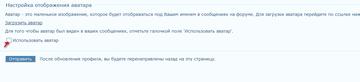 http://sa.uploads.ru/t/0GohE.png