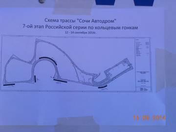 http://sa.uploads.ru/t/0K69e.jpg