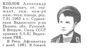 http://sa.uploads.ru/t/0bex5.jpg