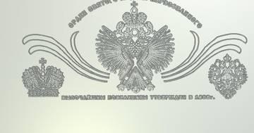 http://sa.uploads.ru/t/0mA5Y.jpg