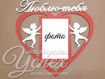 http://sa.uploads.ru/t/0tglO.jpg