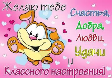 http://sa.uploads.ru/t/14KJF.jpg