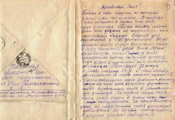 http://sa.uploads.ru/t/1SzB4.jpg