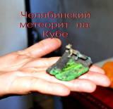 http://sa.uploads.ru/t/1X3Eu.jpg
