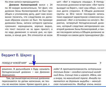 http://sa.uploads.ru/t/1ihtM.jpg