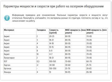 http://sa.uploads.ru/t/1mLOw.jpg