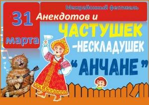 http://sa.uploads.ru/t/1sf5n.jpg