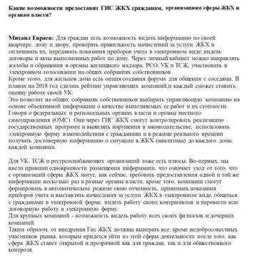 http://sa.uploads.ru/t/28XUL.jpg