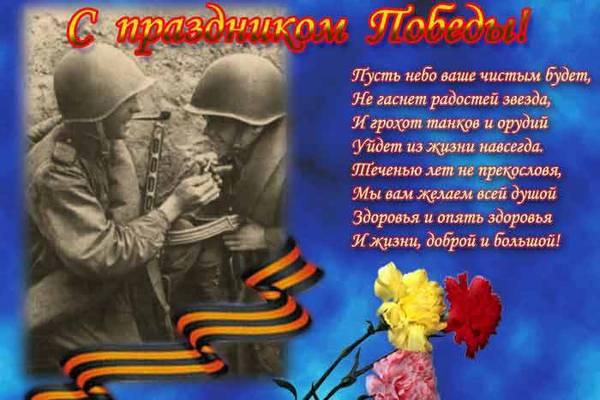 http://sa.uploads.ru/t/2lWof.jpg