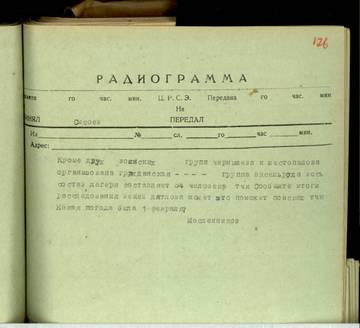 http://sa.uploads.ru/t/3CcLs.jpg