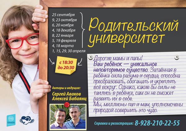 http://sa.uploads.ru/t/3HbtG.jpg